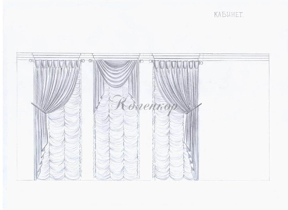 Эскиз оформления гостиной французскими шторами