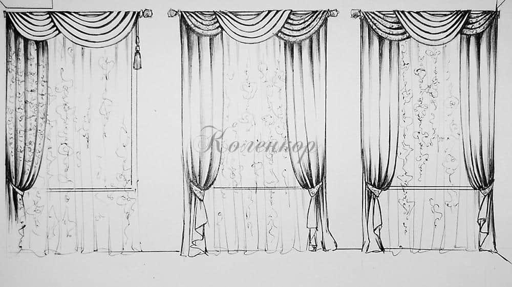 Эскиз оформления классическими шторами