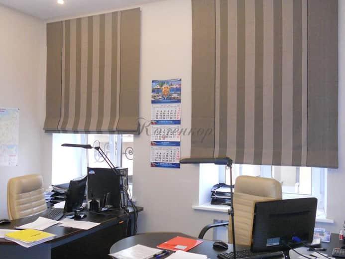 Строгие римские шторы для оформления офиса